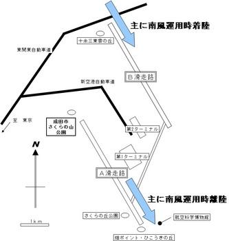 成田周辺MAP.jpg